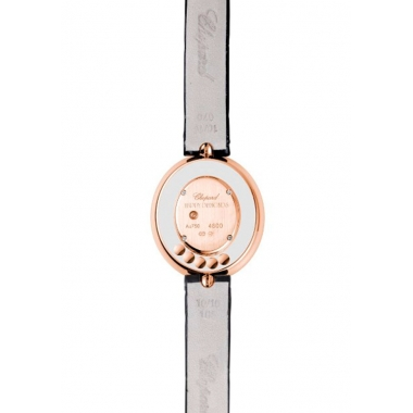 Сhopard Happy Diamonds Oval Watch 204305-5301