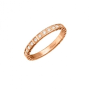 Chopard Ice Cube Pure ring 827702-5289